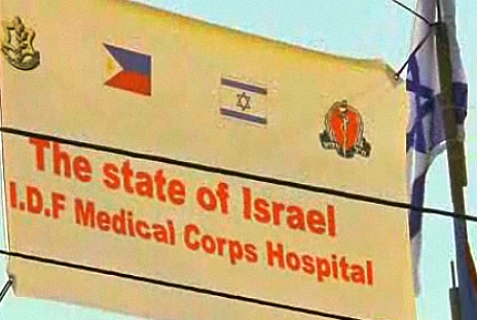 The flags flying outside the IDF medical corps hospital in the Philippines