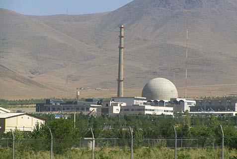 Iran's Arak Nuclear Reactor Facility
