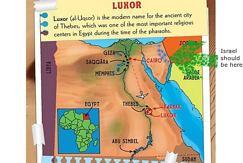 A children's book, Thea Stilton and the Blue Scarab Hunt, has a map of the Middle East which omits Israel.