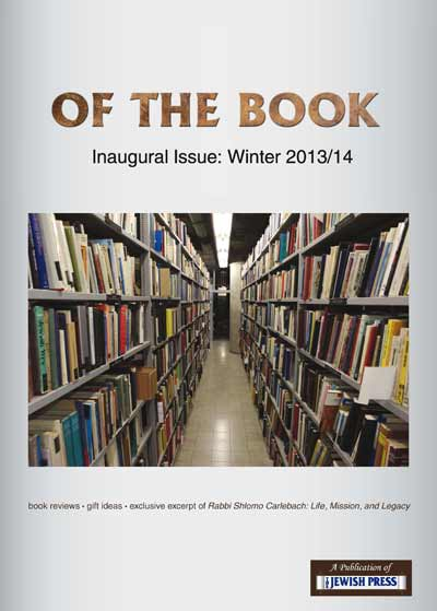 Winter-2013-14-cover