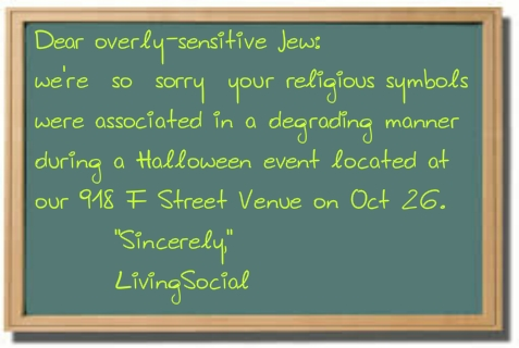 LivingSocial, an online daily deals site, posted an obscure and lame apology after using dreidels to symbolize greed for their Halloween 7 Deadly Sins party