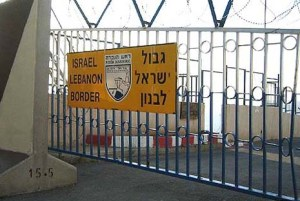 The Rosh Hanikra border crossing. Photo credit: IDF Spokesperson's Office
