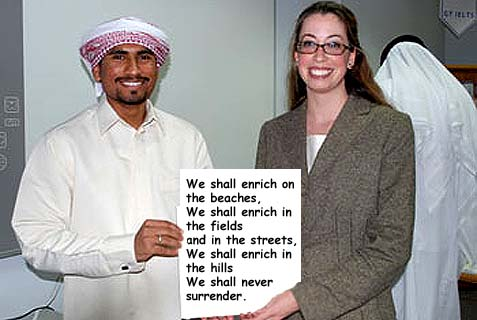 Yousef Al Tenaiji with National Security Council spokeswoman Bernadette Meehan. Yousef lives in Dubai and has nothing to do with Iran or nukes, but what a fun, stereotypical image the two of them make…