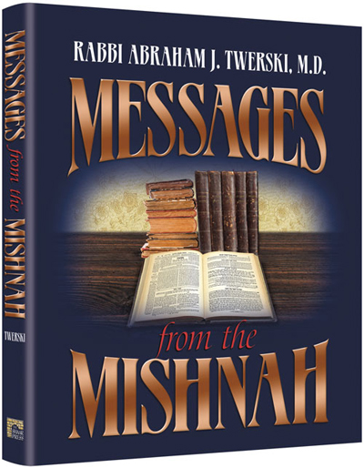 book-messages-mishnah