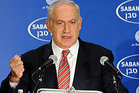 Netanyahu hammered away at Obama and Abbas' weakest points in a video address to the Saban Forum on Sunday.