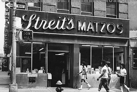 Photograph of the exterior of Streit's Matzo's Kosher bakery in New York City's Lower East Side, circa 1975.