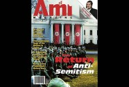 Ami printed a cover depicting the White House covered with three Nazi flags, and Nazi soldiers walking across its front lawn.