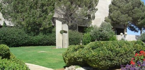 This monument was erected to honor the memory of Revital Seri and Ron Levi, Hebrew University students murdered by Arab terrorist Issa abd Rabbo in 1984