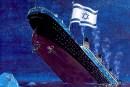titanic israel