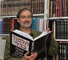 Admiel Kosman