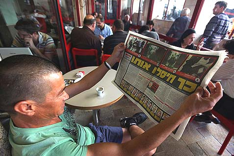 Back in Febuary 2010, the newspapers were packed with descriptions of an alleged assassination of senior Hamas official Mahmoud al-Mabhouh in Dubai attributed to the Israeli Mossad. Dubai Police said he was murdered by an 11 member hit squad carrying foreign passports. Now we know that the operation, if it were, indeed, run by Mossad, probably also received rabbinic approval.