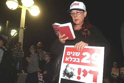 Israeli protesters outside the U.S. embassy in Tel Aviv called for the release of Jonathan Pollard, February 23, 2014.