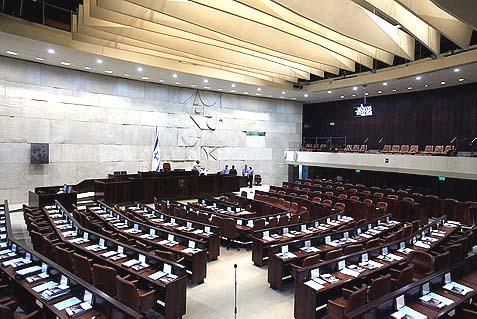 Israel's Knesset.