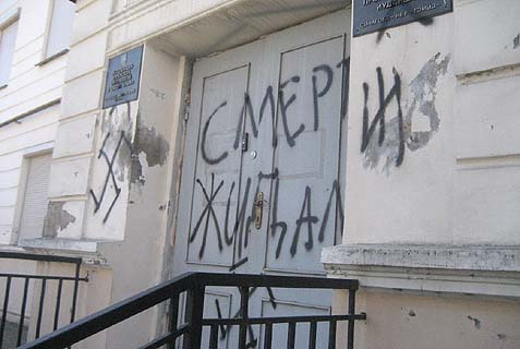 Defaced synagogue in Simferopol.