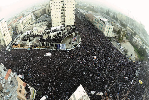 Hundreds of thousands of Orthodox Jews gathered in Jerusalem Sunday to protest a haredi draft bill.