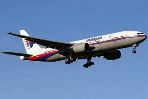 New information discovered about missing Malaysian Flight # 370