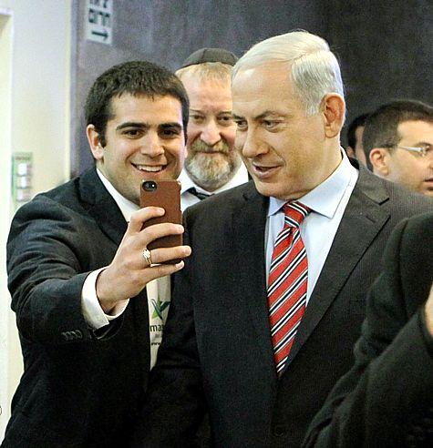 Masa Netanyahu Selfie 2