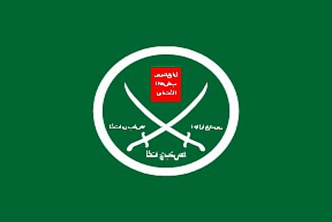 Flag of the Muslim Brotherhood, now outlawed in Egypt