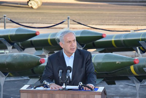 Netanyahu speaking during a press conference at a military port in the Sourthern Israeli city of Eilat.