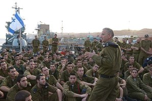 Photo by IDF Spokesperson/Flash90