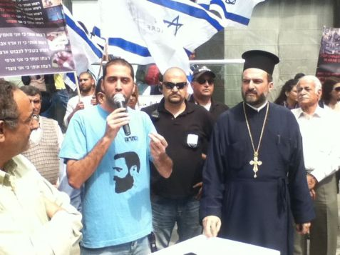 Christian Protest in Tel Aviv