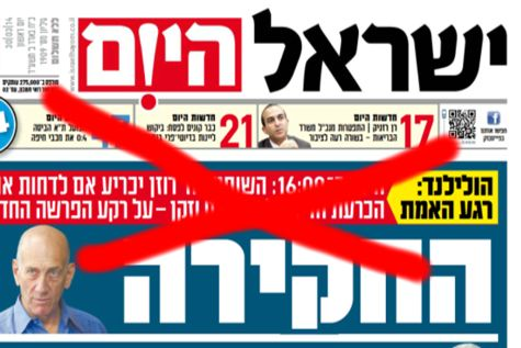 Opponents of competition and free speech on the left and right are trying to destroy the popularity of the Yisrael Hayom newspaper.