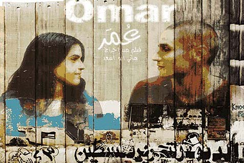"Palestinian ""Omar"" was best foreign-language film finalist, while Israel's ""Bethlehem"" was eliminated early on."
