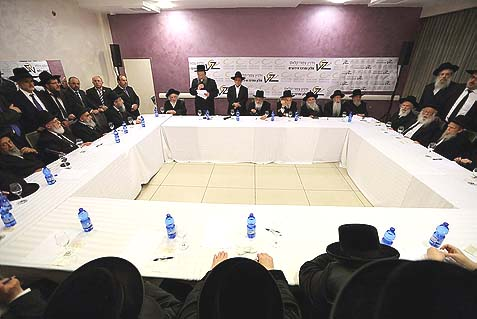 Rabbinic leaders meeting in Bnei Brak last week about the draft.