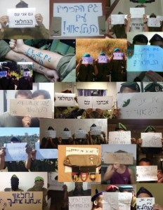 Photos of support for David the Nachal soldier. Photos by News 0404.