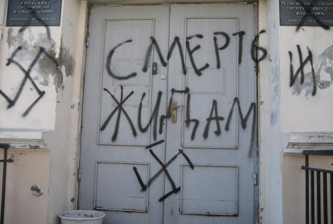 A recently defaced synagogue in Simferopol, Crimea.