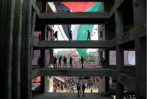 Gaza City celebration for the anniversary of the terrorist organization, the Popular Front for the Liberation of Palestine (PFLP).