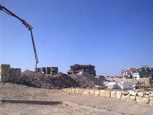 Gush Katif Bnei Dekalim Building