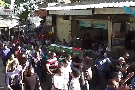 Hamas Lawyer Funeral