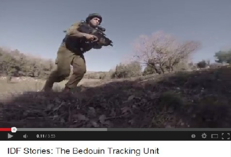 The IDF Bedouin Tracking Unit is an invaluable part of the Israeli army that cannot be replaced by technology.