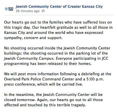 JCC Kansas City.jpg