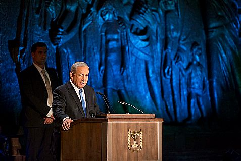 Prime Minister Netanyahu speaks Sunday night at the Holocaust Memorial Day Ceremony at Yad VaShem Museum in Jerusalem.