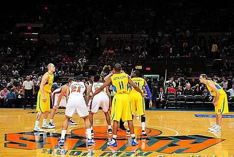 NY Knicks and Macabbi Tel Aviv in exhibition game at Madison Square Garden (2014)