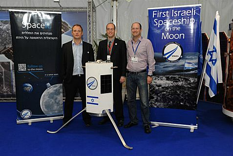 SpaceIL founders Yariv Bash, Kfir Damari, and Yonatan Weintraub.