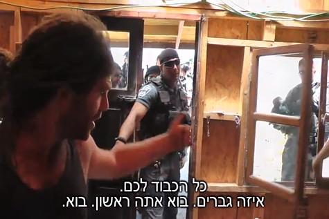 Adam ad Jenya Home Destruction