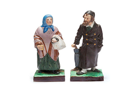 Kestenbaum Russian Jewish Couple 19 cent Lot 431