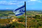 Israeli flag flying in Zichron Yaakov, Israel