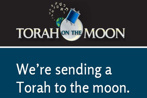 Torah on the Moon