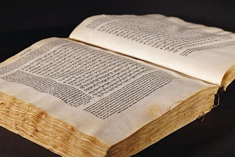 15th century Book of the Torah