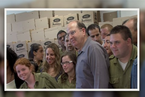 Yaalon and Soldiers