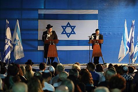 Yom HaZikaron in Bnei Brak 2