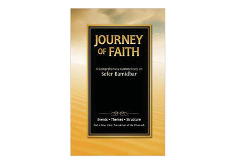 book-journey-of-faith