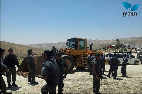 Border Police and IDF forces prepare to destroy homes and a kindergarten at Ma'aleh Rehavam in Gush Etzion.