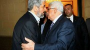 The new peace partners; Hams leader Khaleed Meshaal (L) and Palestinian Authority leader Mahmoud Abbas