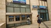 Bank Leumi branch in Israel.