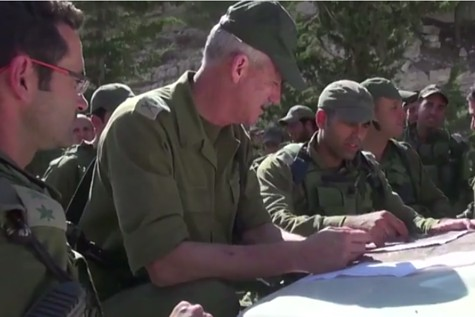 Benny Gantz in Search